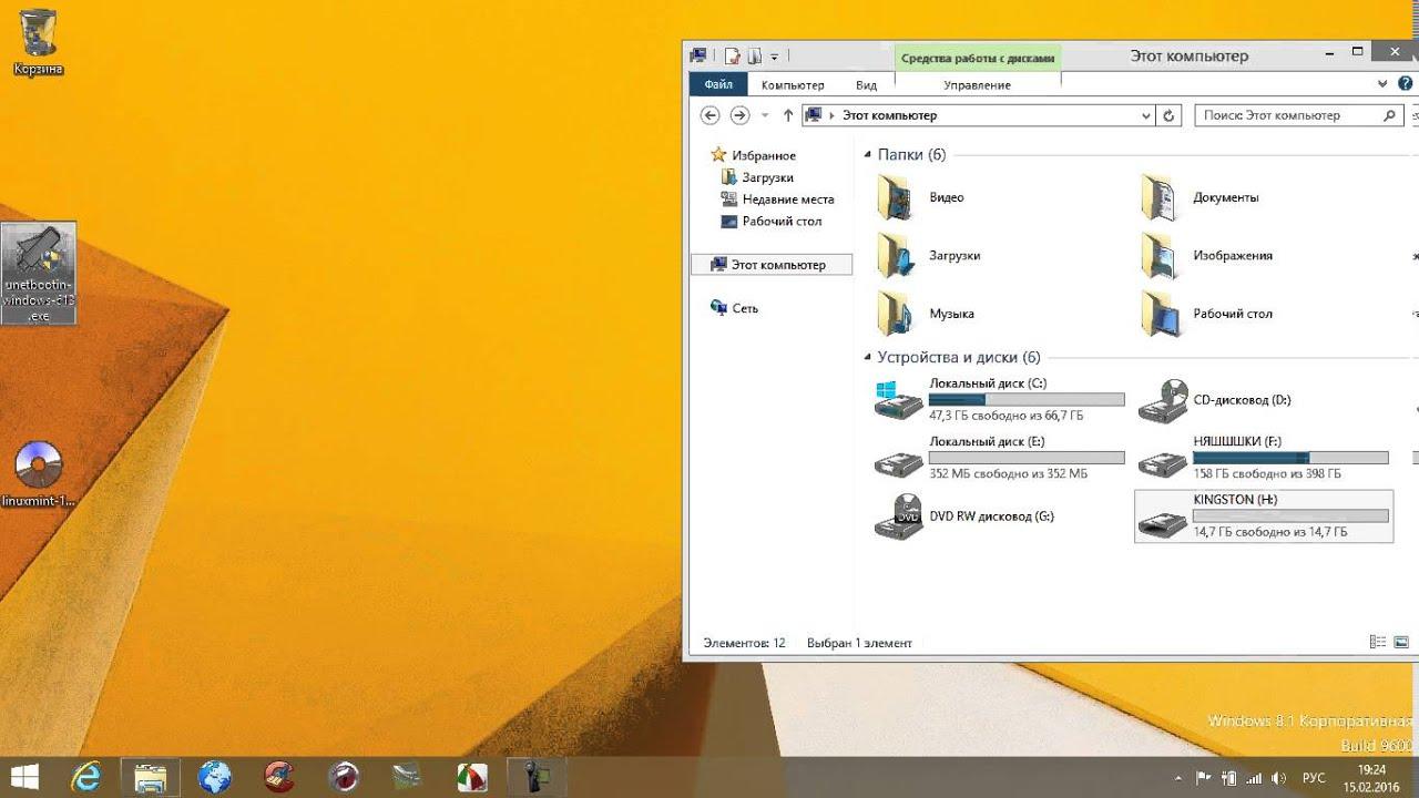 Как сделать диск с линукс загрузочным