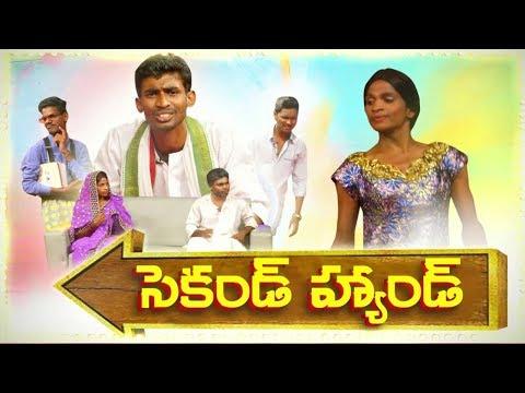 Second Hand - Kiraak Comedy Show - 89 - Express Hari,Yadamma Raju,Sardar Sanjay -Mallemalatv