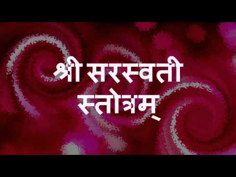 Saraswati Stotram (Ya Kundendu Tushara) - with Sanskrit lyrics...
