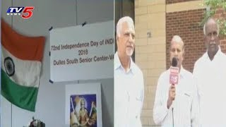 Telugu NRIs Celebrates Independence Day in Virginia, USA