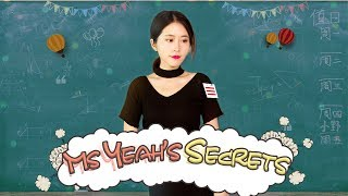 V07 Things You Don't Know about  Office Chef Ms Yeah | Ms Yeah's Secrets