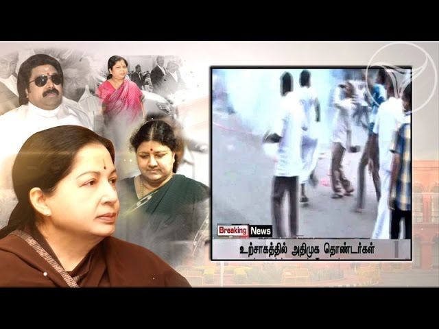 Reports about celebrations of ADMK members from across the state