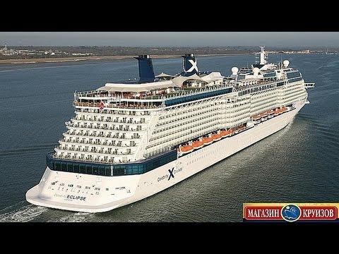 Celebrity Century Tour & Review ~ Celebrity Cruises ...
