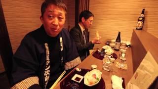 日本料理 山いち