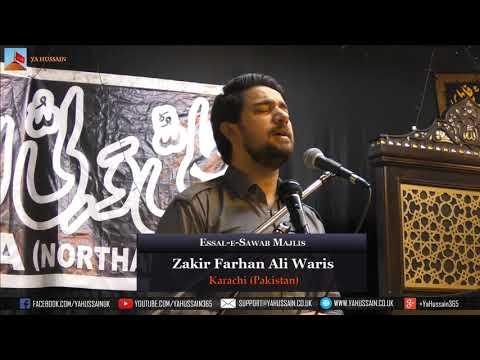 Zakir Farhan Ali Waris | 21st December 2017 | Dua-e-Zehra (Northampton)