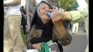 Free Iran (Sang-e Saboor)