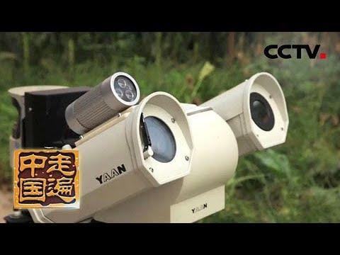 中國-走遍中國-20190121 5集系列片《煤海重生》(1)聰明的礦山