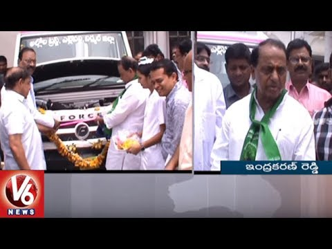Minister Indrakaran Reddy Launches Free Ambulance Service In Nirmal District | V6 News