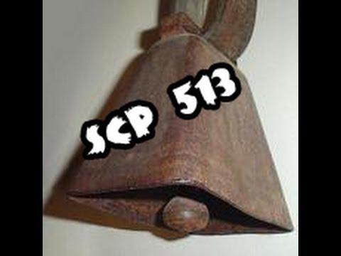 SCP-513 - Коровий колокольчик Новый объект