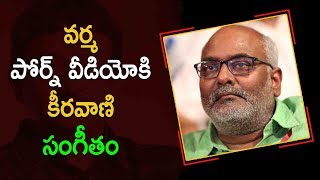 MM Keeravani Music For Ram Gopal Varma Pron Video