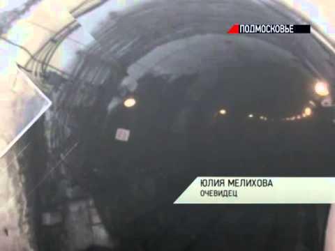 Что случилось в метро на серой ветке