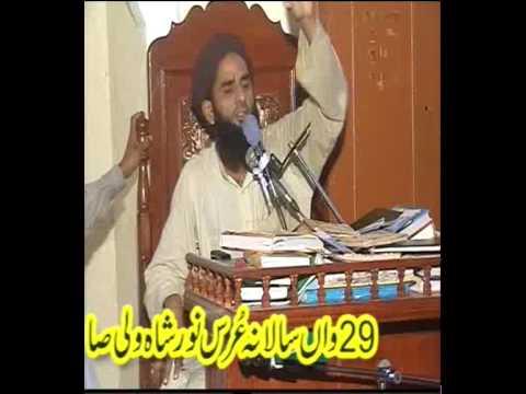 Muhammad Yousaf Rizvi Sahib Gujrat Dhinda Sharif Karianwala Gujrat (2009) video