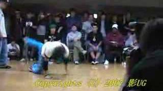Be.B-Boy 2007 SOUTH JAM SESSION vs ワセブレ BEST8 Part1