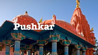[2017-JUL]Pushkar
