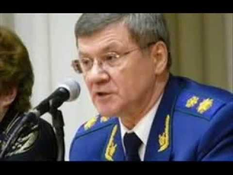 Украины объявило в розыск и.о. прокурора Крыма Наталью Поклонскую