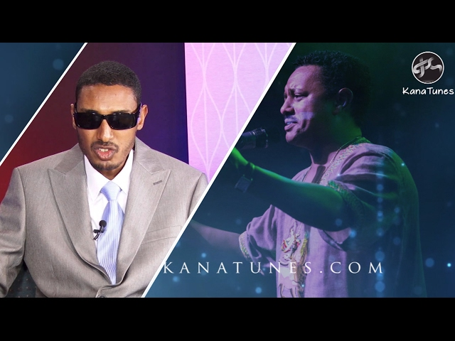 Critics about Teddy Afro new album cover by Tewodros Tsegaye