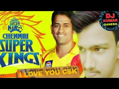 CSK WIN The 2018 T20 cricket IPL final match (Ms Dhoni)
