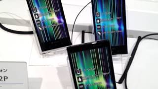 Eluga, el smartphone de Panasonic que vimos en Japn