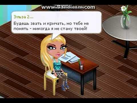 Kristina Si - Mama Boss текст песни и слова, lyrics