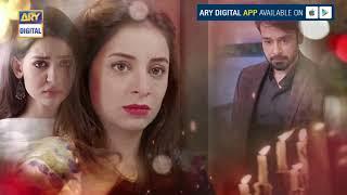 Zakham Episode 22 ( Teaser ) - ARY Digital Drama
