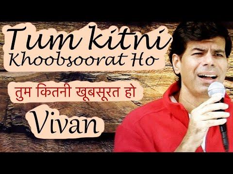 Tum Kitni Khoobsoorat Ho | Kishore Kumar | Cover | Vivan Kaul
