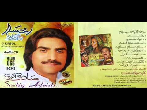 Sadiq Afridi New Pashto Song 2015 - Kala Ba Raze