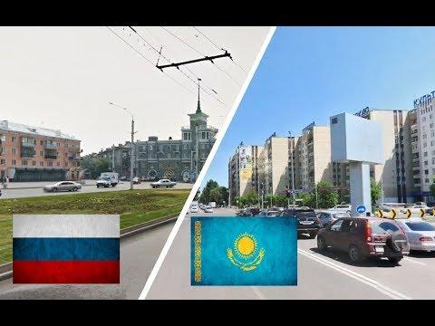 Россия и Казахстан. Сравнение. Барнаул - Караганда.  Ресей мен Қазақстан. Барнаул - Қарағанды.