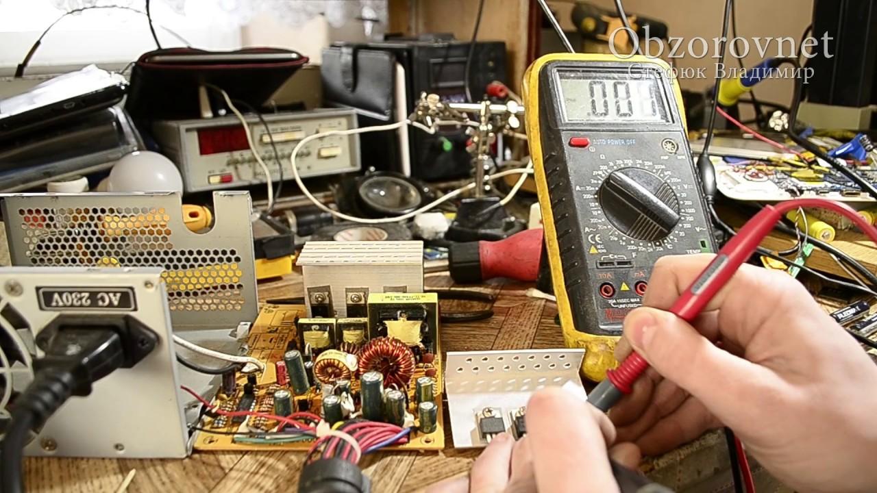 Как отремонтировать блок питания компьютер своими руками 516