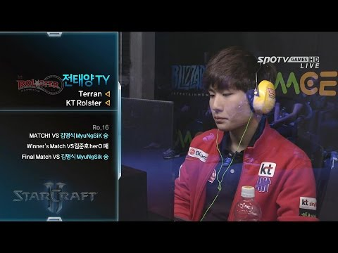 [WECG SC2 Korea National Final] Ro.8 Match1 set4 Dark vs TY Merry Go Round -EsportsTV