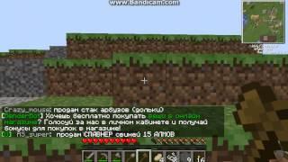 Lats play по minecraft сервер бендера
