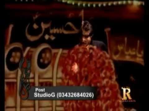 Nohay 2012 Syed Raza Ali Rizvi - Baba Baba Saraiki Noha Anjuman E Fida E Abutalib(as) video