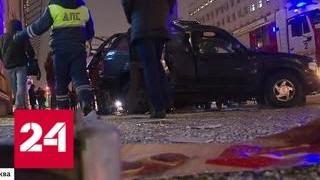 Резонансное ДТП: выпил, сел за руль и убил человека - Россия 24