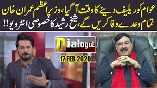 Sheikh Rasheed Exclusive Interview | Dialogue with Adnan Haider | 17 Feb 2020 | Public News