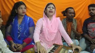 Amar bondhu re koi pabo sokhi go। Sume Rani
