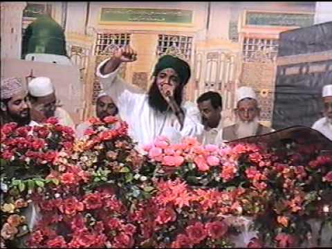 Madina Aanay wala Hai By Imran Sheikh Attari Qadri