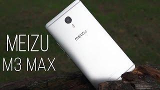 """Meizu M3 Max: телефон или планшет? Качественный фаблет не для """"школоты"""""""