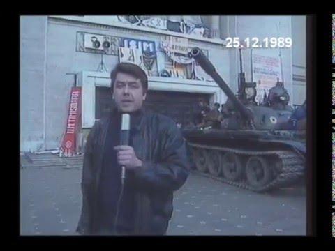 События в Румынии (1989)