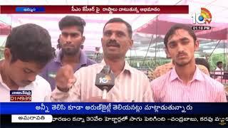 కేసీఆర్ కు ఆంధ్ర  అభిమానుల అభినందనలు | Andhra KCR Fans About His Ruling