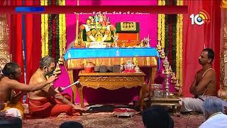 Tridandi Sri Chinna Jeeyar Swami Performs Sri Goda Devi Pooja in Hyderabad
