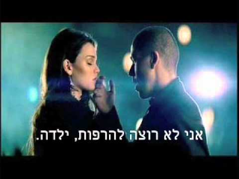 Shayne Ward - No Promises  מתורגם :-)