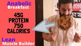 High Protein (45g) Anabolic  Breakfast For Extreme Lean Muscle | 1 महीने में असर | No Supplement