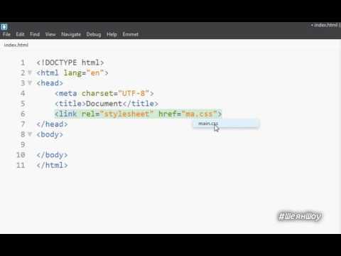 Как создать свой сайт самому, с нуля, бесплатно. Обучение HTML и CSS. Пошаговая инструкция. Урок 6