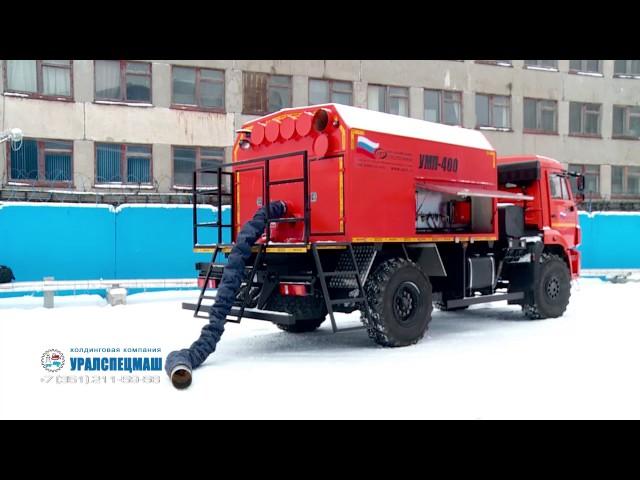 Универсальный моторный подогреватель УМП-400 Камаз 43502-3026-45 производства Уралспецмаш