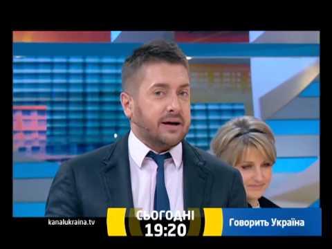 Говорить Україна. Не женские дела. Анонс