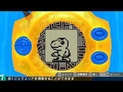 Digimon Digivice App Psp]digimon Digivice Ver