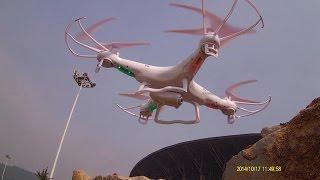 Syma X5C Quadcopter with Camera