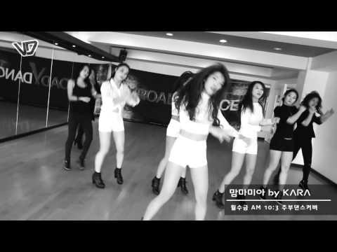 K-Pop Dance Cover :: 카라(Kara) - 맘마미아(Mamma Mia) :: Vroad Dance School