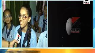 Science students react on Chandrayaan 2 launches ॥ Sandesh News TV