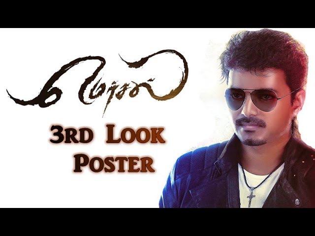 Mersal 3rd Look Poster | Vijay | Samantha | Kajal | Mersal Latest Updates | Vivegam| Thala58