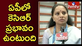 MP Kavitha Face to Face Over Telangana Jagruthi International Youth Leadership Conference | hmtv